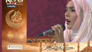 getlinkyoutube.com-ISHQ K RANG MAIN RANG JAO MERE YAAR ( Umaira Khalid on Kay2 TV)