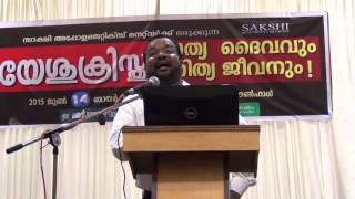 getlinkyoutube.com-Niche of Truth Refuted, Islam is Paganism, Christianity is Monotheism   - Jerry Thomas (Malayalam)