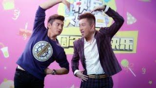 20150711 吳奇隆《快樂大本營》十八週年特輯 (1080p)