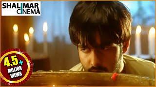 getlinkyoutube.com-Jagadam Movie | Mu Mu Mudhante Chedha Video Song | Ram, Isha | Shalimarcinema