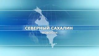 getlinkyoutube.com-Новости. Выпуск от 17.10.2016