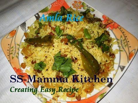 Amla Rice (आंवला राइस)...