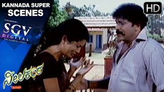 Kannada Emotional Scenes | Crazy star's mother dies | Neelakanta Kannada Movie | Ravichandran