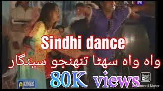 getlinkyoutube.com-Sindhi best song, by Aijaz Kolachi Wah wah Sonha tunhjo seengar KTN