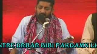 getlinkyoutube.com-Kia zamen par uthar aye hain Hassan (Pyaray Khan)
