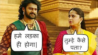 Bahubali 2 Full Movie Mistakes   Full Movie Mistakes in Bahubali The Conclusion   Bollywood Lessons