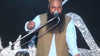 Qari Sakhawat Ali (EX Deobandi) 1Muharam 2015 Qasre Haider Haider Ghakhar Mandi