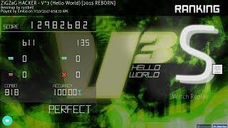 ReplayEdit | Emilia | 8.39* SS | ZiGZaG HACKER - V^3 (Hello World) [2015 REBORN] cursor comparison.