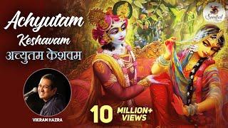 getlinkyoutube.com-Achyutam Keshavam Krishna Damodaram - Krishna Bhajans - ( Full Song )