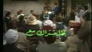 getlinkyoutube.com-مسلسل قديم رائع اغنية المقدمه
