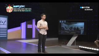 getlinkyoutube.com-평범한 대학생, 세계적 사업가 되다! 태양광 쓰레기통 개발자 권순범 대표 / YTN 사이언스