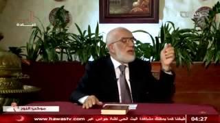 getlinkyoutube.com-Omar Abdelkafy موكب النور 2 عمر عبد الكافي - كيف تتخلص من عيوبك