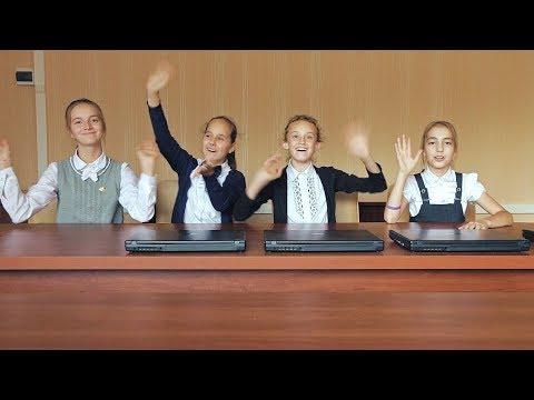 Отзывы о Всероссийском детском центре «Орлёнок» - 2015
