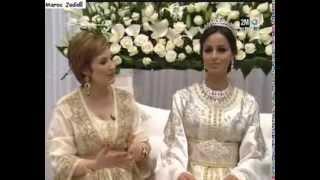 getlinkyoutube.com-Moroccan wedding traditions  عادات و تقاليد الزفاف المغربي