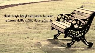 getlinkyoutube.com-توّلم للجفا  محمد العبد الله مونتاآجي