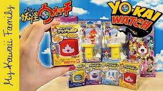 getlinkyoutube.com-Yo-Kai Watch Talking StackingToys, Candy, Blind Bags 妖怪ウォッチゲラゲラポッドMy Kawaii Family