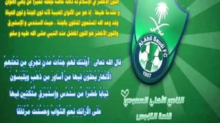 getlinkyoutube.com-الاهلي وجمهوره طحالب .. !
