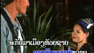 getlinkyoutube.com-laosong cpdvd #22-3.saobokeo by phouthon