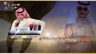 getlinkyoutube.com-شيلة درع جنبي كلمات وأداء حسين ال لبيد