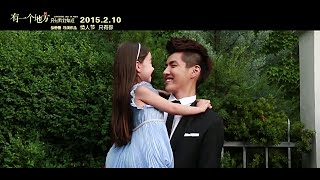 getlinkyoutube.com-[HD] SOWK Father and Daughter teaser (Wu Yifan, Sophia)