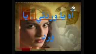 getlinkyoutube.com-مقدمة المسلسل التركي دموع الورد مع الترجمة ice hayat