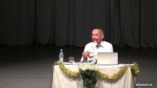 Лекция 3. Как звук влияет на разум и судьбу (Казань, 17.12.2015)