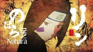 getlinkyoutube.com-Naruto Shippuden Ultimate Ninja Storm 4 OPENING Intro Cinematic [Spiral-Kana Boon]