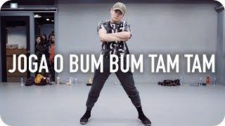 Joga O Bum Bum Tam Tam   MC Fioti / Rikimaru Choreography
