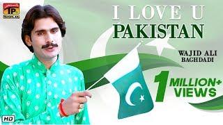I Love U Pakistan   Wajid Ali Baghdadi   New Mili Nagma Pakistan 2017