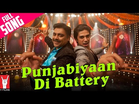 Punjabiyaan Di Battery - Full Song - Mere Dad Ki Maruti