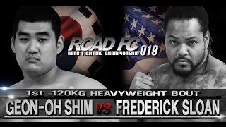 getlinkyoutube.com-ROAD FC 019 1st Gun-Oh Shim VS Frederick Sloan