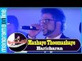 Haricharan Singing Mazhaye | Jayaragangal