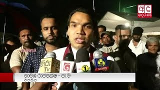 This govt. provides police protection to underworld leaders -Namal Rajapaksa