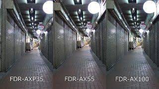 getlinkyoutube.com-FDR-AX55とFDR-AXP35とFDR-AX100を撮り比べ