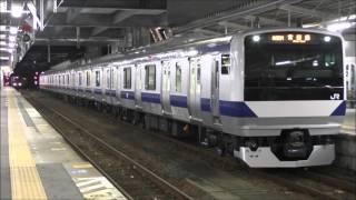 getlinkyoutube.com-【いわきへ初入線】常磐線E531系3000番台 K553編成