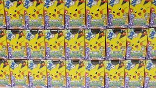 チョコエッグ ポケットモンスター サン&ムーン×30  シークレットゲット Pokémon Sun and Moon Surprise Eggs フルタ ポケモン おもちゃ