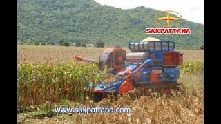 รถเกี่ยวข้าวโพดติดแอร์ เย็นสบาย ไร้ละออง/World's Corn Combine Harvester