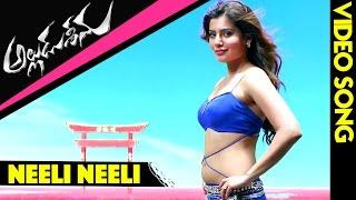 Neeli Neeli Video Song || Alludu Seenu Movie Songs || Samantha, Bellamkonda Srinivas, DSP