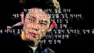 getlinkyoutube.com-프라이머리 - 멀어 (Feat. BEENZINO)