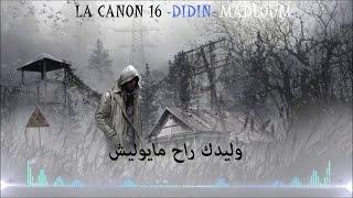getlinkyoutube.com-LA CANON 16 [ Didin ] - Madloum | مظلوم - Les Paroles | Lyrics