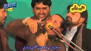 getlinkyoutube.com-Allah Hoo  Allah Hoo Qasida Nat Zakir Naheed Abbas Jag 17 rabi awwal 2015 Bhowana