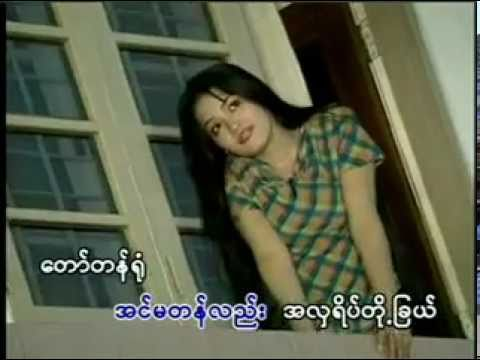 Myanmar actress Iris Lay Pyay Oo 2
