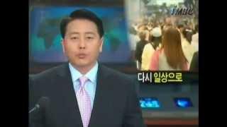 getlinkyoutube.com-최일구 어록 레전드~방송사고 수준~ㅋㅋ