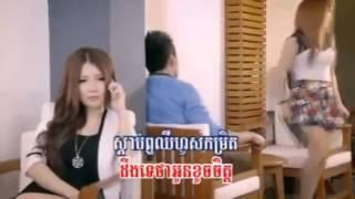 [Nhac Khmer Tuyen Chon 2013] RHM 137 visa & Zono