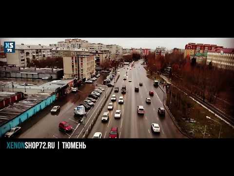 Тюмень   XenonShop72.ru