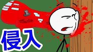 getlinkyoutube.com-世界一適当な人がマフィアの飛行船に侵入するゲームwww - 実況プレイ