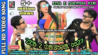 Koy Gadi// //New Latest Santali Traditional HD Video Song-2019//Album-ENA E DANGUA KULI
