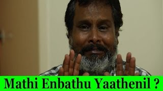 getlinkyoutube.com-Mathi Enbathu Yaathenil ? Watch This Video