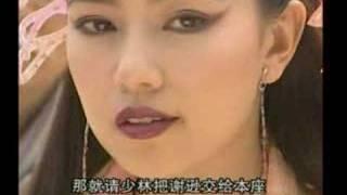 getlinkyoutube.com-Dab Mung Kon Yok (Ept.38/40) 5/5 (Thai) ดาบมังกรหยก