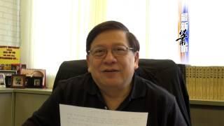 getlinkyoutube.com-福爾摩斯蕭解構藍潔瑛被強姦事件〈蕭若元:最新蕭析〉2013-12-18